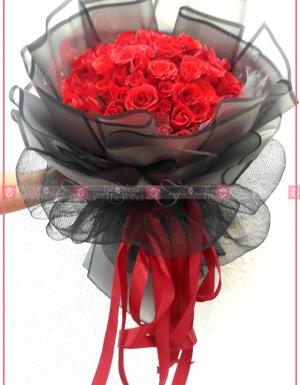Valentine - D90857 - xinhtuoi.online