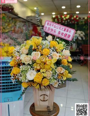 Lẵng Hoa Khai Trương - D112084 - xinhtuoi.online