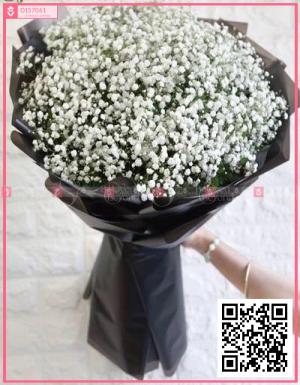 Chung thuỷ - D157061 - xinhtuoi.online
