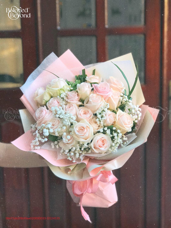 Mùa yêu - D124535 - xinhtuoi.online